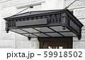 Blank black rectangular box on vintage canopy mockup 59918502