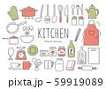 キッチン道具手描きカラー 59919089