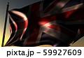 イギリスの旗 59927609