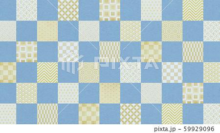 背景-和-和風-和柄-和紙-パターン-市松模様-青 59929096