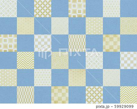 背景-和-和風-和柄-和紙-パターン-市松模様-青 59929099