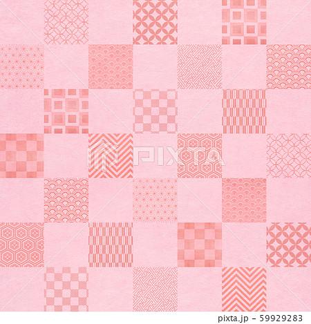 背景-和-和風-和柄-和紙-パターン-市松模様-ピンク 59929283