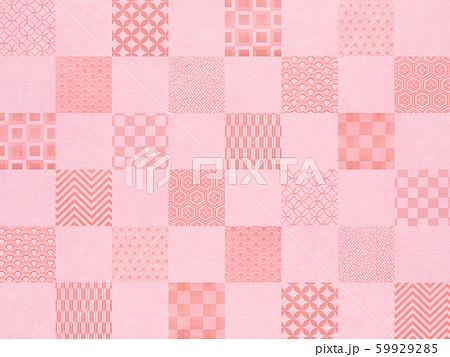 背景-和-和風-和柄-和紙-パターン-市松模様-ピンク 59929285
