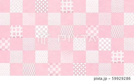 背景-和-和風-和柄-和紙-パターン-市松模様-ピンク 59929286