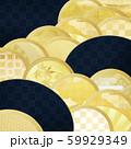 背景-和-和風-和柄-和紙-金箔-紺 59929349
