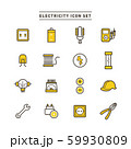 ENERGY ICON SET 59930809
