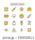ENERGY ICON SET 59930811