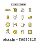 ENERGY ICON SET 59930815