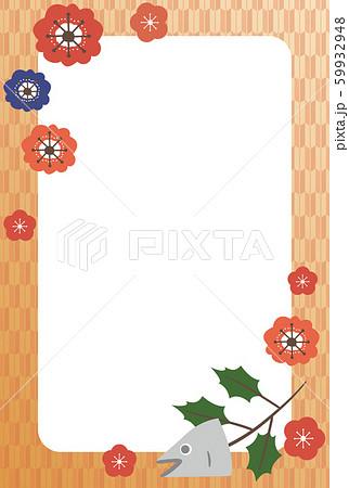 赤と青の梅の花と柊鰯の節分フレーム 59932948