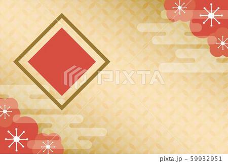 金色のグラデーションの背景と赤い梅の和風バナー 59932951