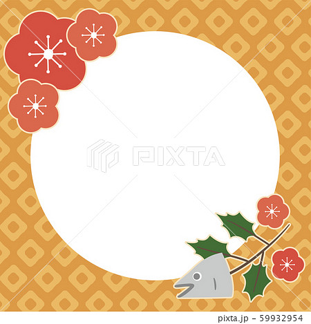 梅の花と柊鰯の和風節分スクエアフレーム 59932954