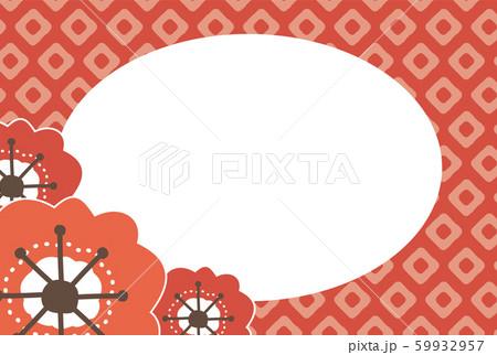 梅の花と赤い和柄のフレーム 59932957