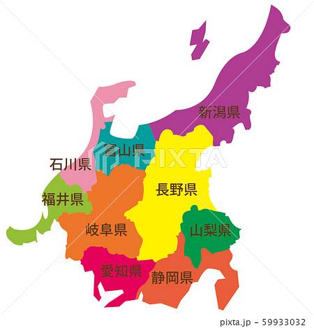 中部地方 ブロック別地図のイラスト素材
