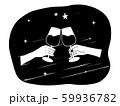 ワインで乾杯 59936782