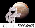 Astronaut in orbit of the planet Jupiter. Elements 59936905