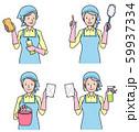 シニアの掃除道具を持つ女性 いろいろ 59937334