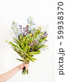 nice spring flower bouquet on the white background 59938370