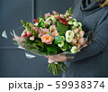 nice bouquet in the hands 59938374