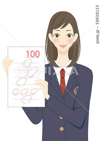 100点満点を取る学生 テストの結果 笑顔の女子高生 イラスト 59939155