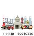 東京 観光 旅行 59940330