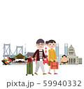 東京 観光 旅行 59940332