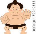 相撲 イラスト 59940335