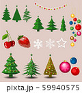 Merry Christmas and Happy New Year. Object of your designs.Vector Illustration EPS 59940575