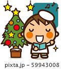がっこうKids クリスマス男子 聖歌隊 59943008