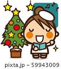 がっこうKids クリスマス女子 聖歌隊 59943009