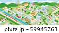 街並み 59945763