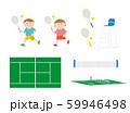 子供テニスセット2 59946498