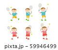 子供テニスセット1 59946499
