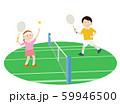 テニスシーン 59946500