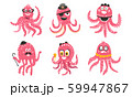 Cute pink octopuses. Set of vector illustrations. 59947867