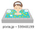 ゆず湯 男性 お風呂 温泉 銭湯 59948199