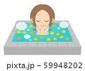 ゆず湯 女性 お風呂 温泉 銭湯 59948202