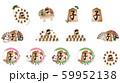 干支子年年賀状イラストセット素材ねずみと将棋の駒 59952138