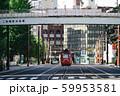 市電のある風景 59953581