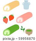 ロールケーキのセット いちご ミルク 抹茶 59956870