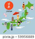 日本地図 イラストマップ 59956889