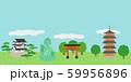 日本の建造物 風景 59956896