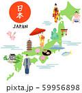 日本地図 イラストマップ 59956898