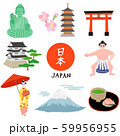 日本をイメージした建造物、人物 59956955