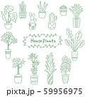 観葉植物のセット 線画 59956975