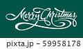 White text Marry Christmas 59958178