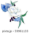 White flower. Isolated flower illustration element. Background illustration set. Watercolour drawing 59961133
