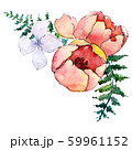 Red and white flowers. Isolated flower illustration element. Background set. Watercolour drawing 59961152