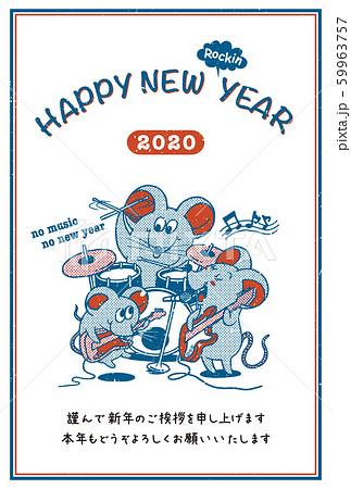 2020年賀状テンプレート「ネズミのファミリーバンド」ハッピーニューイヤー 日本語添え書き付