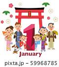 1月 三世代家族 鳥居 新年 59968785