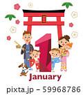 1月 家族 鳥居 新年 59968786